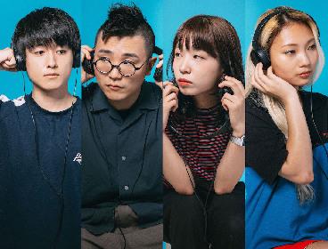 NITRODAY、地元 横浜のライブハウスBB・STREETより有料ライブ配信決定 「人にやさしく」LINE MUSIC再生キャンペーンも開始