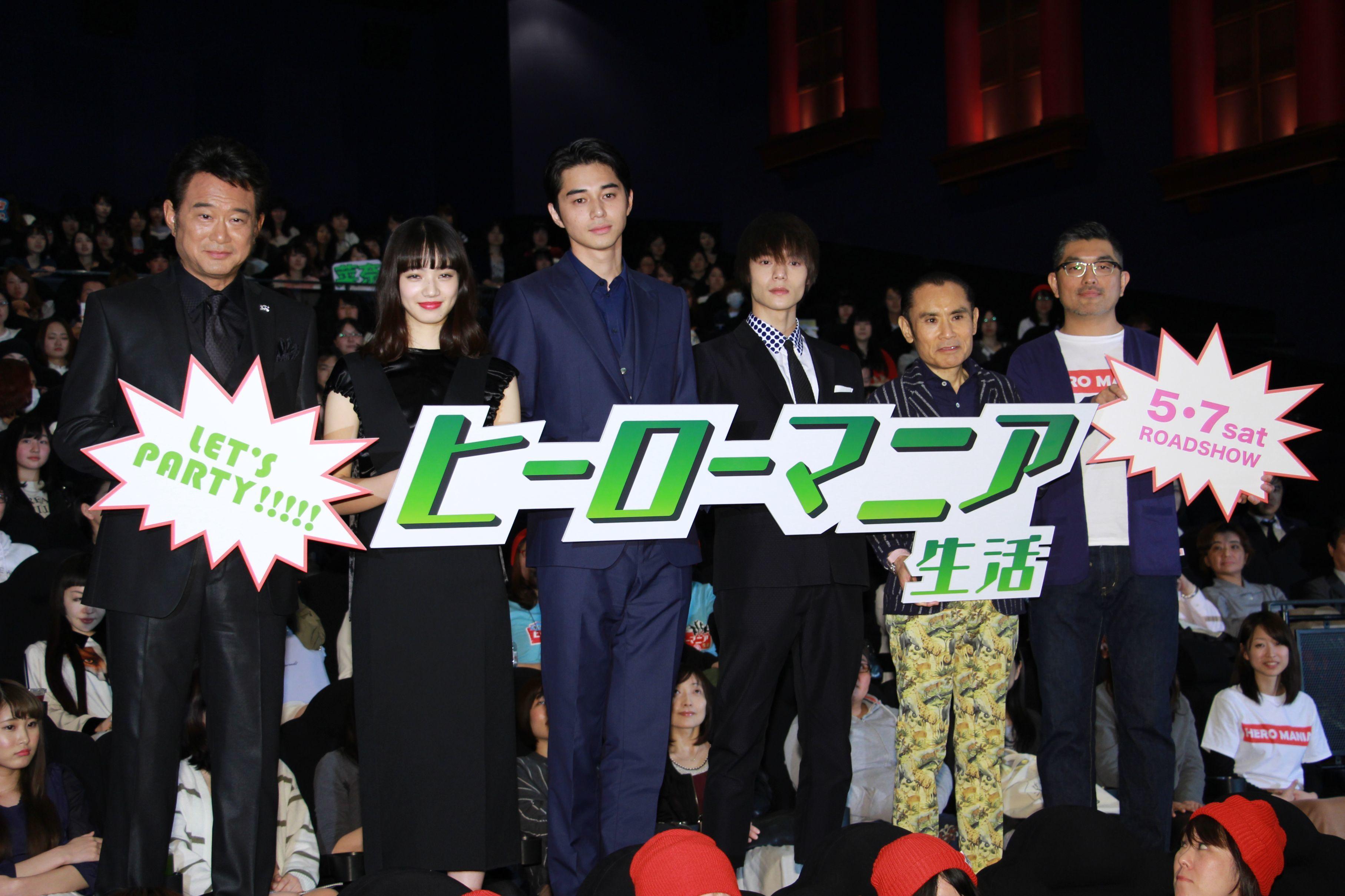 左から 船越英一郎、小松菜奈、東出昌大、窪田正孝、片岡鶴太郎、豊島圭介監督