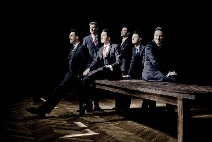 """結成50年を迎えた""""アカペラの王様""""ザ・キングズ・シンガーズ 最新アルバムや公演への意気込みを語ったインタビュー"""