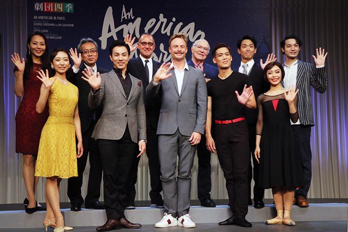 劇団四季 ミュージカル『パリのアメリカ人』製作発表より