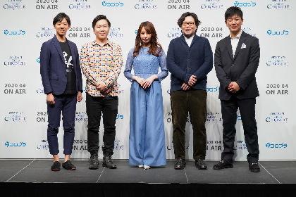 宇垣美里が人気ゲーム『白猫プロジェクト』テレビアニメの応援サポーターに就任!『白猫プロジェクト ZERO CHRONICLE』発表会レポート