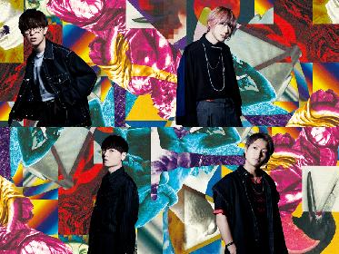 BLUE ENCOUNT、横浜アリーナワンマンライブを収録した作品を全国19か所の映画館で上映