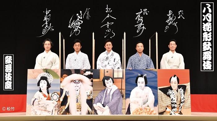 出演者サイン入りの壁紙画像 (左から)中村七之助、片岡愛之助、松本幸四郎、市川猿之助、中村勘九郎