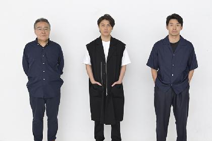 勝地涼と仲野太賀が、岩松了が書き下ろす男5人芝居『いのち知らず』で念願の舞台共演