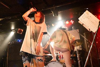 大矢梨華子、自身初の『一恋一会』オンラインリリースツアーのオフィシャルレポート到着ーー「この瞬間がすごく幸せです」