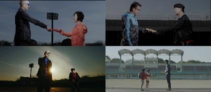 サンプラザ中野くん 「Runner」平成30年Ver.ミュージックビデオに現役ランナーと陸上界のレジェンド