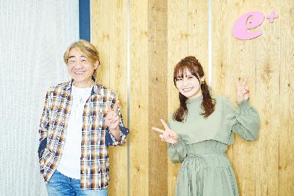 「野村義男のおなか(ま)いっぱい おかわりコラム」13杯目は、3年ぶりのアルバムをリリースした声優・歌手の中島愛が登場