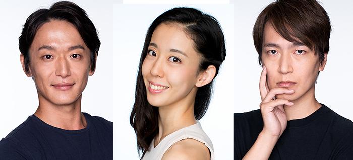 (左から)元吉優哉、中川郁、菊地研