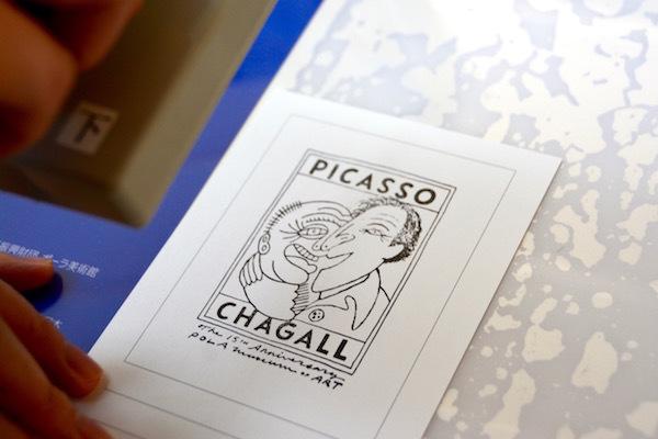 イラストレーターSAYORI WADAが手がけたピカソ&シャガールのオリジナルロゴのスタンプ。手帳などに押して旅の思い出に