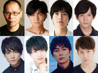 「友達」をテーマにおくる5人の男たちの会話劇 る・ひまわり×鈴木勝秀演出の『僕のド・るーク』上演決定