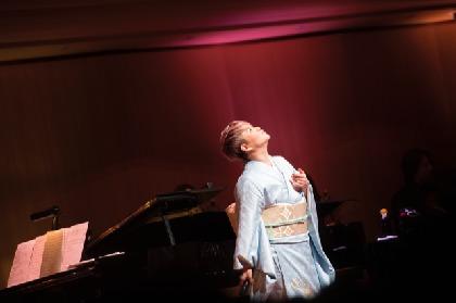 島津亜矢、『Singer』シリーズ初の配信コンサート『がんばらなんたい』開催決定、オリジナルポップス曲 「君と見てるから」を初披露
