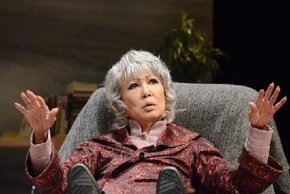 浅丘ルリ子主演 新国立劇場演劇公演『プライムたちの夜』フォトコール「会うなら裕ちゃんとひばりさんかな」