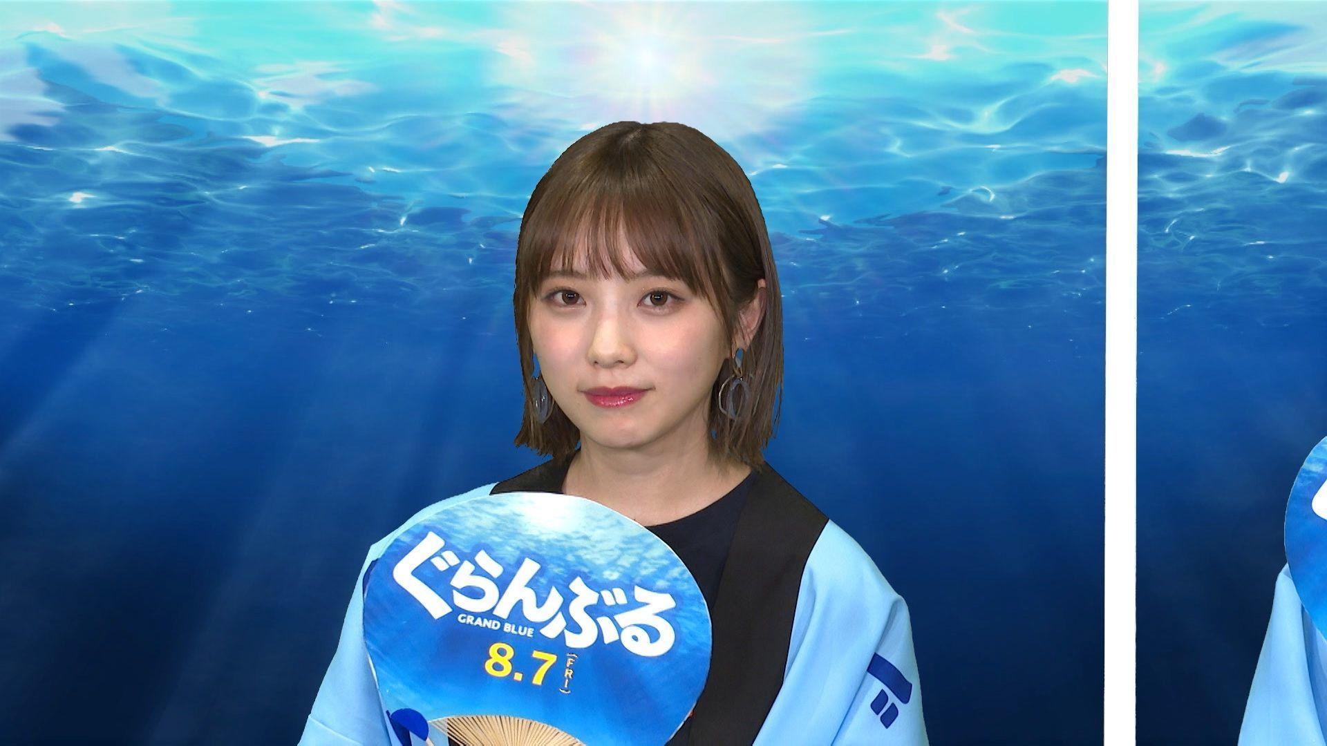 乃木坂46与田祐希