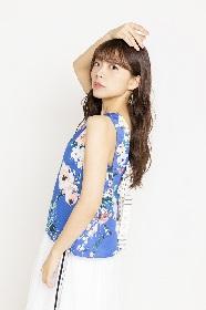 三森すずこ 9thシングルのタイトルが「チャンス!」に決定!さらにTVアニメ『ダイヤのA actⅡ』の新EDにも決定