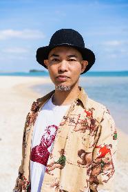 かりゆし58・前川真悟、初のソロ楽曲第一弾「ストロボ」「瞬間のマシンガン feat.ORIONBEATS」を2曲同時配信リリース