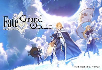 『Fate』シリーズとはなんぞや?『Fate/Grand Order』に至る聖杯戦争の系譜を改めて紐解く