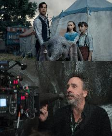 実写映画『ダンボ』コリン・ファレルが14年ぶりの来日 ティム・バートン監督とともにジャパン・プレミア登壇へ