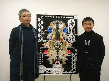 北村想の名作『寿歌』が、宮城聰の新演出で名古屋を起点に全国を巡る