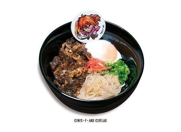 剣心の牛鍋丼 価格:950円(税別)