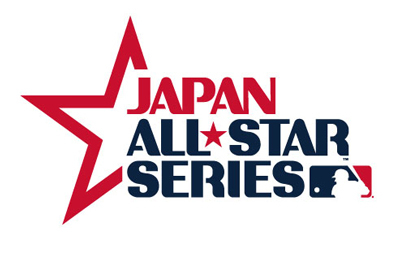 『2018日米野球』は11月8日(木)から東京ドームなどで、エキシビジョンゲームを含めて全7戦が行われる