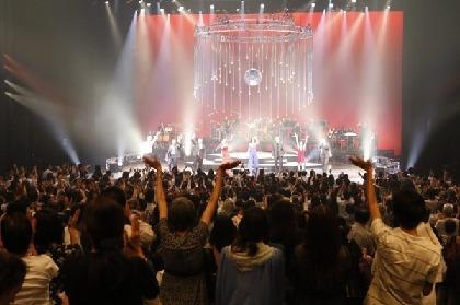 映画とミュージカル、2つを結ぶ珠玉の音楽によるスペシャル・コンサート『シネマ・ミュージカル・コンサート』上演中!
