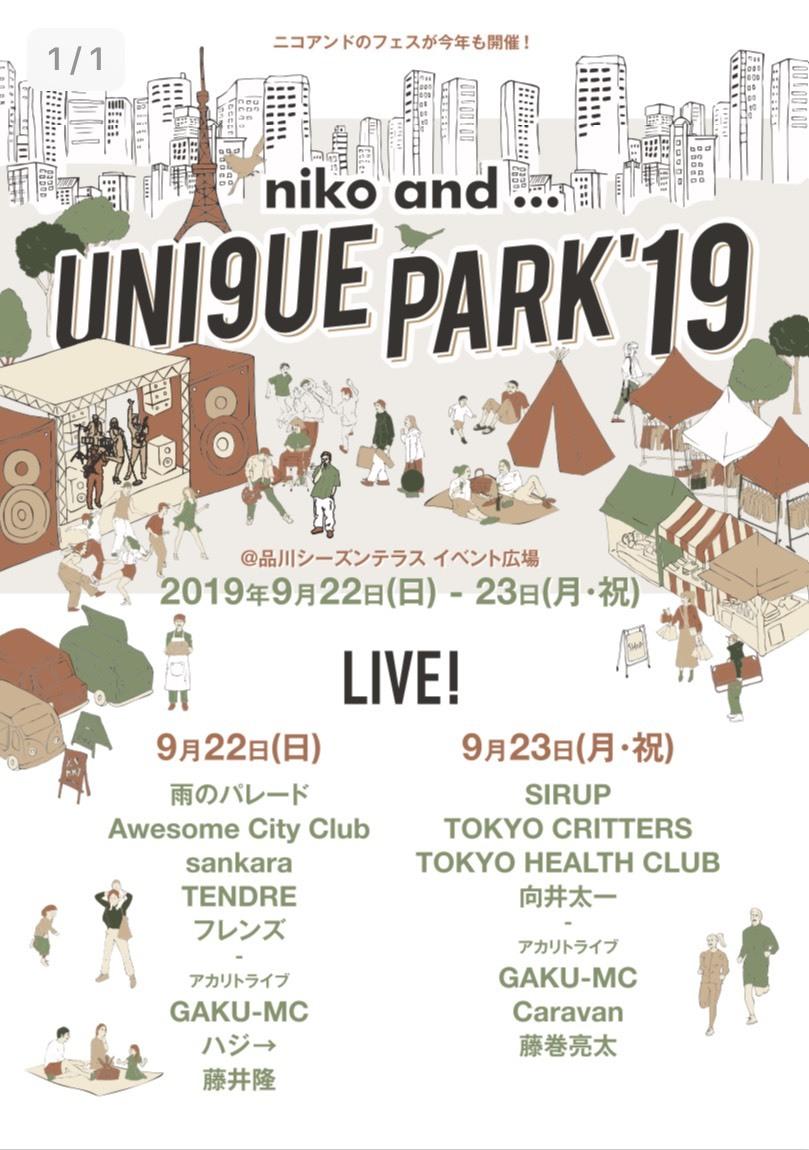 『niko and ... UNI9UE PARK'19』