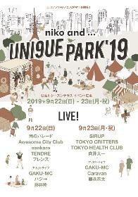 niko and ... UNI9UE PARK'19 アカリトライブのゲストに藤井隆、ハジ→、藤巻亮太、Caravanが決定