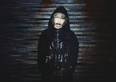 HYDE、『東京マラソン2020』イメージソングを先行配信&シングルCDとしてリリース決定 スペシャルムービーも公開に