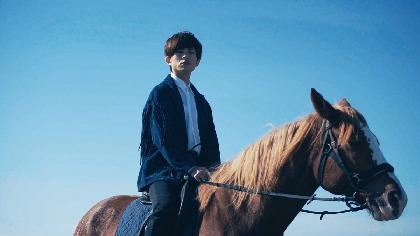 キュウソネコカミ 壮大な大地で馬に乗って物申す「馬乗りマウンティング」MV公開