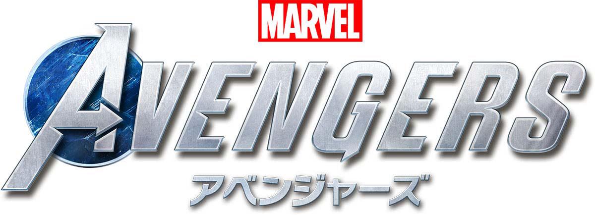 『Marvel's Avengers』(アベンジャーズ)ロゴ
