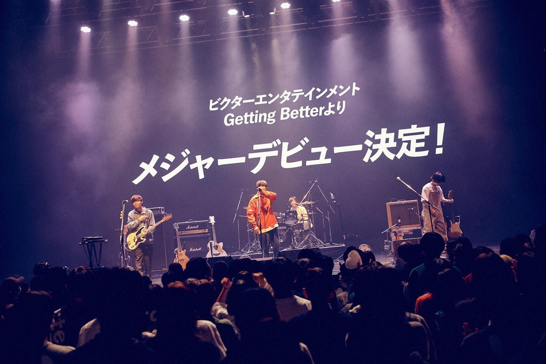 Mr.ふぉるて O-EAST公演の公式レポート到着
