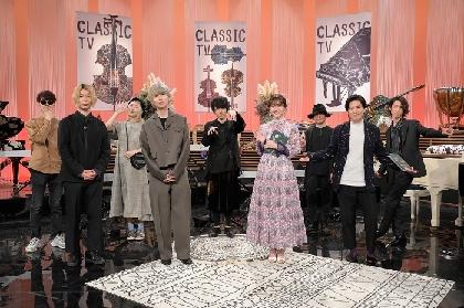 川谷絵音がイチオシのユーチューバーを紹介 NHK Eテレ『クラシックTV』6/24は55分拡大版で放送