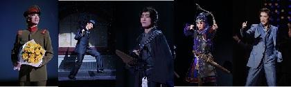 宝塚歌劇、現役トップスター5人の主演作品などを5日間無料放送