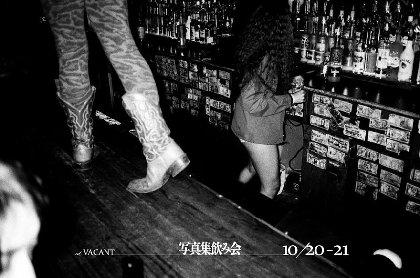 『写真集飲み会』に書店や出版社20組超、小谷実由編集ZINEの限定配布も