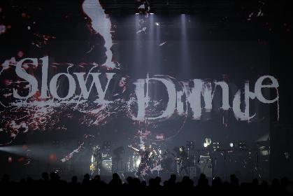 BRAHMAN、「Slow Dance」を先行配信&ライブ映像を公開
