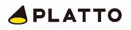 洲崎綾・徳井青空らも参加 『PLATTO朗読劇』に出演する新たなキャスト・作品を発表
