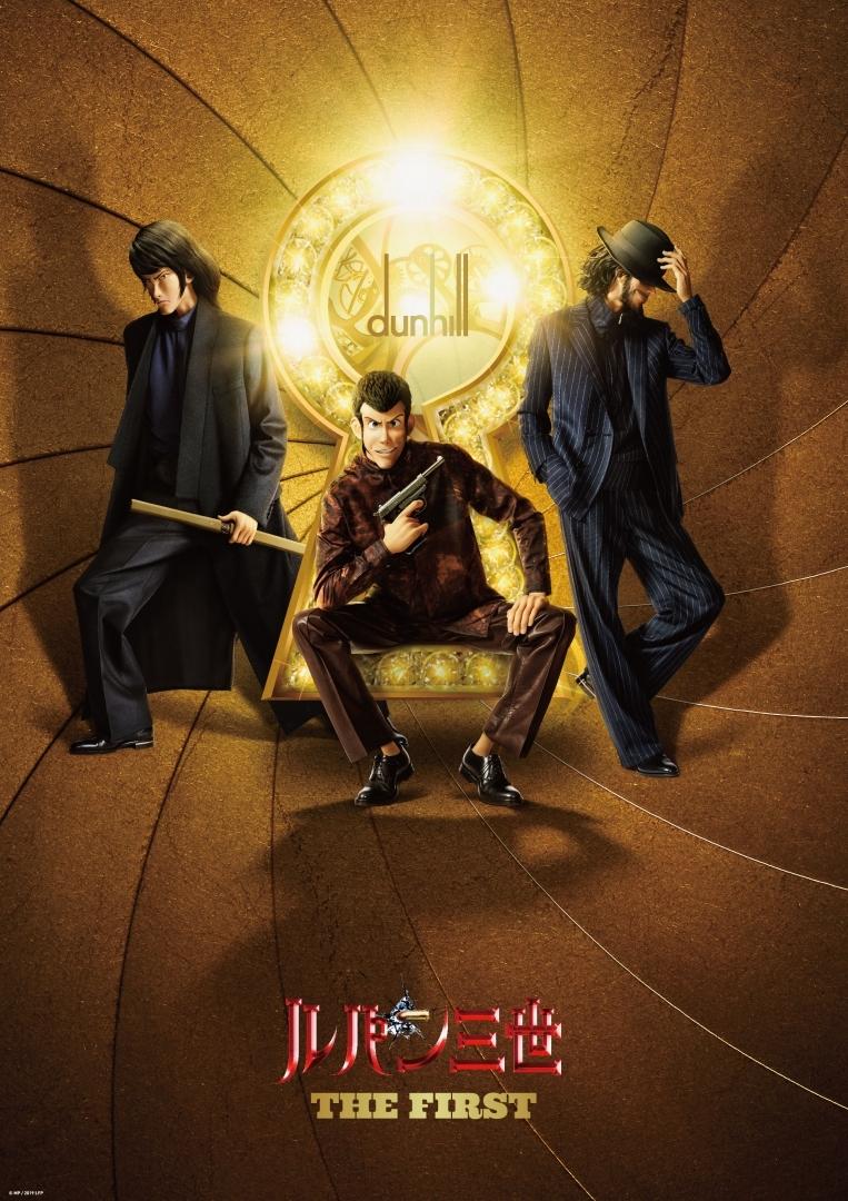 (C)モンキー・パンチ/2019映画「ルパン三世」製作委員会