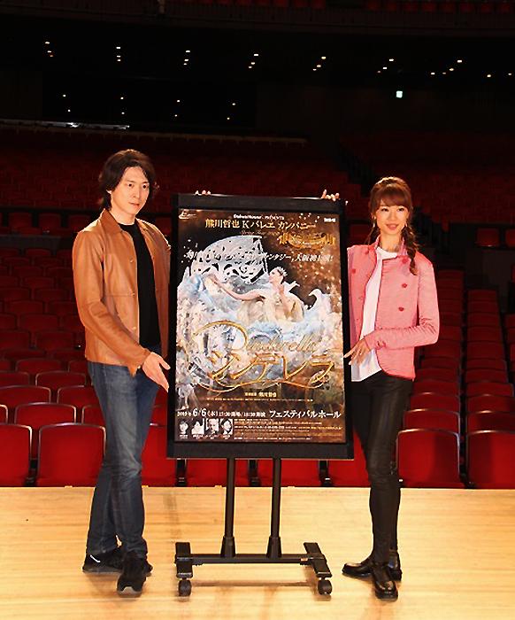 フェスティバルホールでお待ちしています! (C)H.isojima