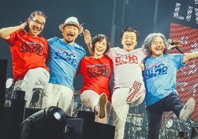 サザンオールスターズ 6月25日のデビュー記念日に横浜アリーナから感謝の無観客ライブを配信