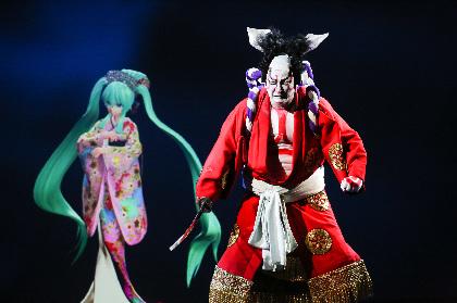 中村獅童の熱量と初音ミクの臨場感に圧倒される新感覚歌舞伎『八月南座超歌舞伎』これぞまさにエンタテインメントの極み