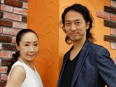 鍵田真由美・佐藤浩希が語る スペインの歌謡曲と共に贈る『¡ Amor Amor Amor ! ~愛こそすべて・2 ~』
