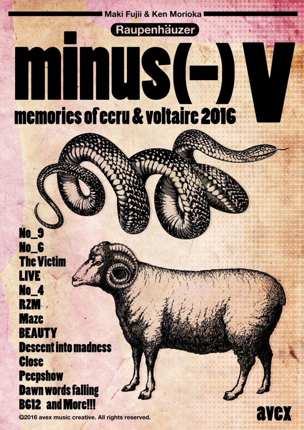 minus(-)『V』