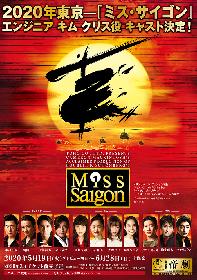 『ミス・サイゴン』新エンジニア役に伊礼彼方、東山義久、新クリスに海宝直人、チョ・サンウン