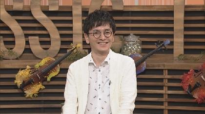 NHK Eテレ『クラシックTV』に数々のアニメ音楽を手掛けてきた神前暁が登場