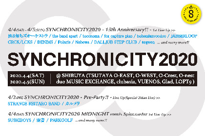『SYNCHRONICITY2020』第1弾出演アーティスト発表でthe band apart、fox capture planら