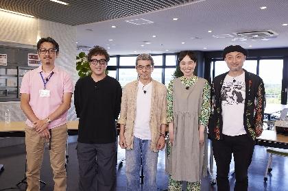 WOWOWオリジナル番組『WOW!いきなり本読み!』の場面写真が公開 岩井秀人ほか出演者のコメントも