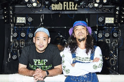 G-FREAK FACTORY・茂木洋晃 × NAIKA MC 『山人音楽祭』の根幹を成す2人が本番を前に語ること