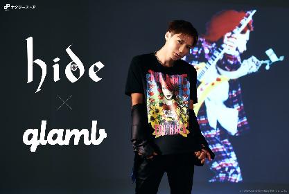 hideとファッションブランド・glambのコラボレーションアイテム受注スタート