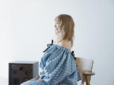 YUKI、3月に両A面シングルリリース決定 新アーティスト写真も公開に