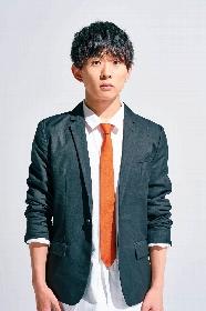 成井豊が脚本・演出、野田裕貴(梅棒)ら出演 キャラメルボックスで舞台化した、いしいしんじの『トリツカレ男』を上演